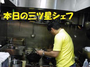 b0138985_732349.jpg