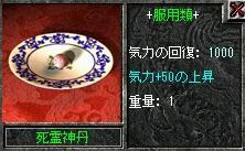 b0113586_2494975.jpg