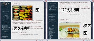 """""""ヨコブログ""""アイディア募集キャンペーン参加中^^_a0024690_132577.jpg"""