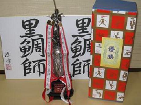 2009年RFC夏の黒鯛釣り大会★_e0147297_2392472.jpg