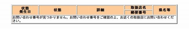 b0151300_16433084.jpg