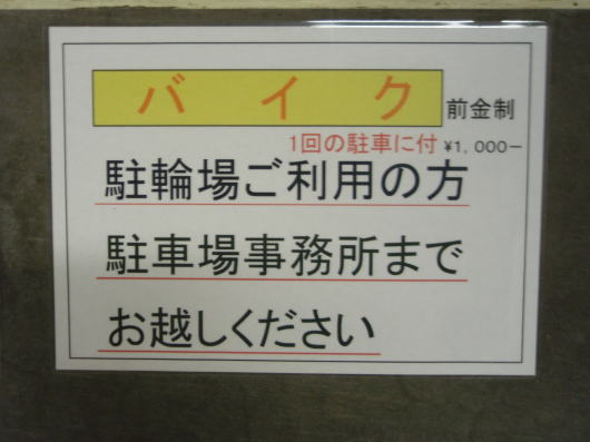 b0055202_2204327.jpg