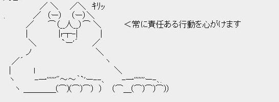 b0096204_403563.jpg