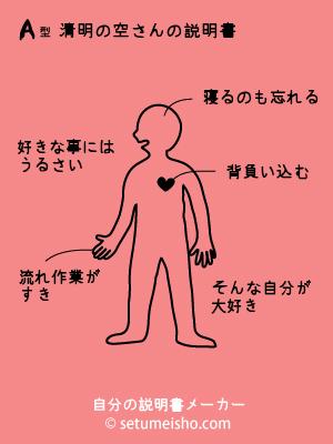 f0054610_15321178.jpg