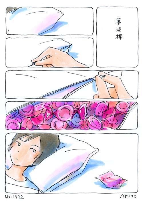 夢泥棒_a0026616_010414.jpg