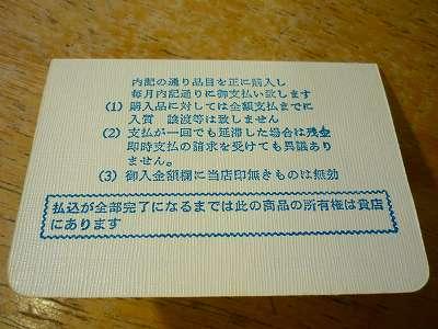 b0167617_16372349.jpg