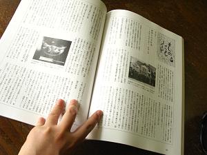 「暮しの手帖」コラム・ものことノート_f0197821_15284374.jpg