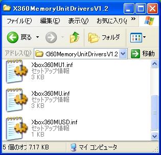 b0030122_0251397.jpg