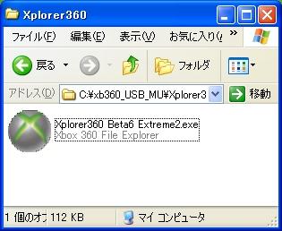 b0030122_0255323.jpg