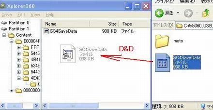 b0030122_029127.jpg
