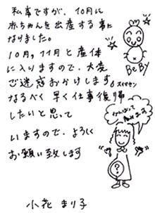 f0170422_01041100.jpg