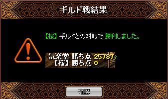 f0152131_11291657.jpg
