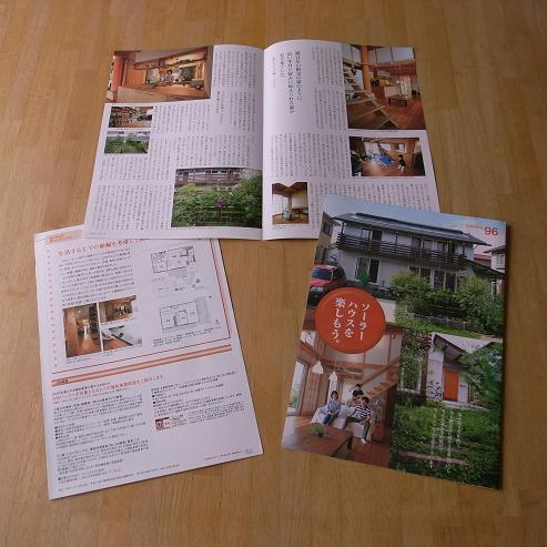 Mさんの家 「ソーラーハウスを楽しもう通信」vol.96に掲載!_a0039934_18374514.jpg