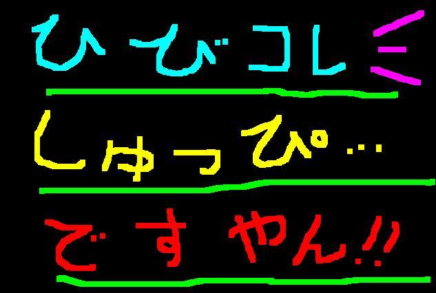 f0056935_19472827.jpg