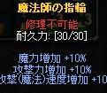 b0184437_2059488.jpg