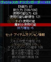 b0184437_2523119.jpg