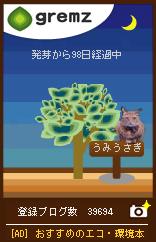 c0020452_9382430.jpg