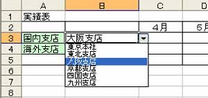 b0186959_1729962.jpg