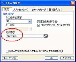 b0186959_17513294.jpg