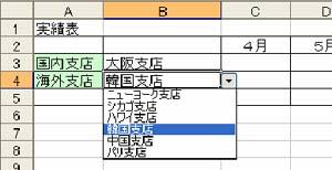 b0186959_18574325.jpg