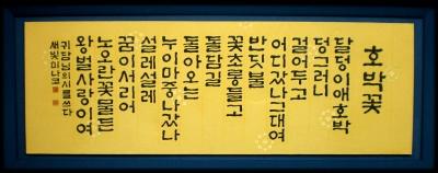 d0090959_1952353.jpg
