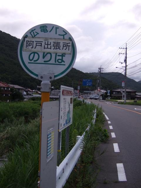 阿戸の夏の光景 その1_b0095061_10552251.jpg