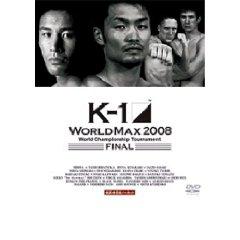 MAX未放送試合感想 & K-1 WGP 世界最終予選は生中継アリ_c0093563_1114640.jpg