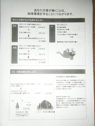 f0140264_7552636.jpg