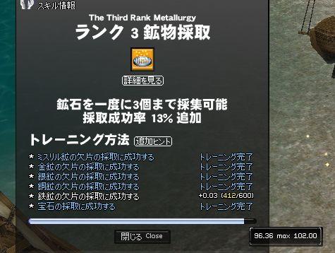 f0099181_132935100.jpg