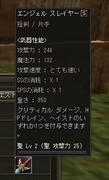 c0151483_18234113.jpg