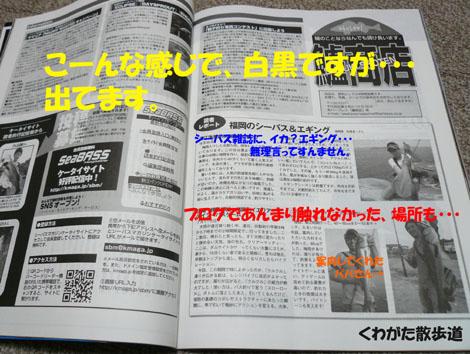 f0183484_11114737.jpg