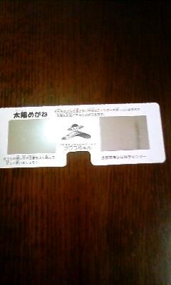 f0199985_0101521.jpg