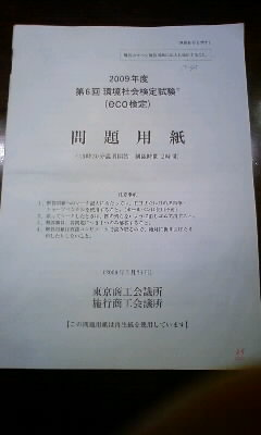 f0199985_025381.jpg