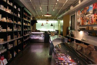 酒の肴に最高! NYでハモン・イベリコ・ベジョータが買える店_c0050387_1456721.jpg