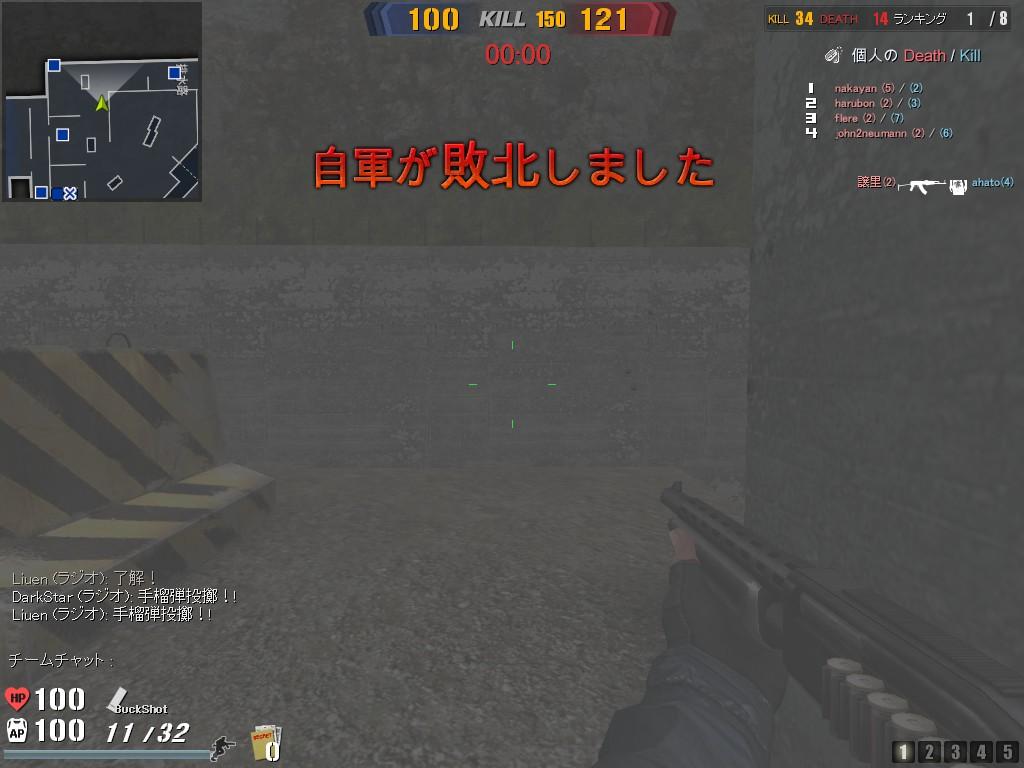 d0032088_083194.jpg