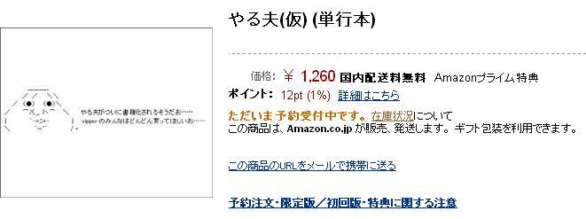 b0095489_232392.jpg