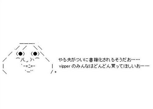b0095489_234063.jpg