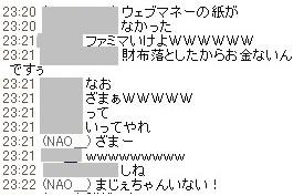 b0096491_10594832.jpg