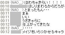 b0096491_11125119.jpg