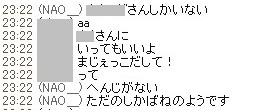 b0096491_1151169.jpg