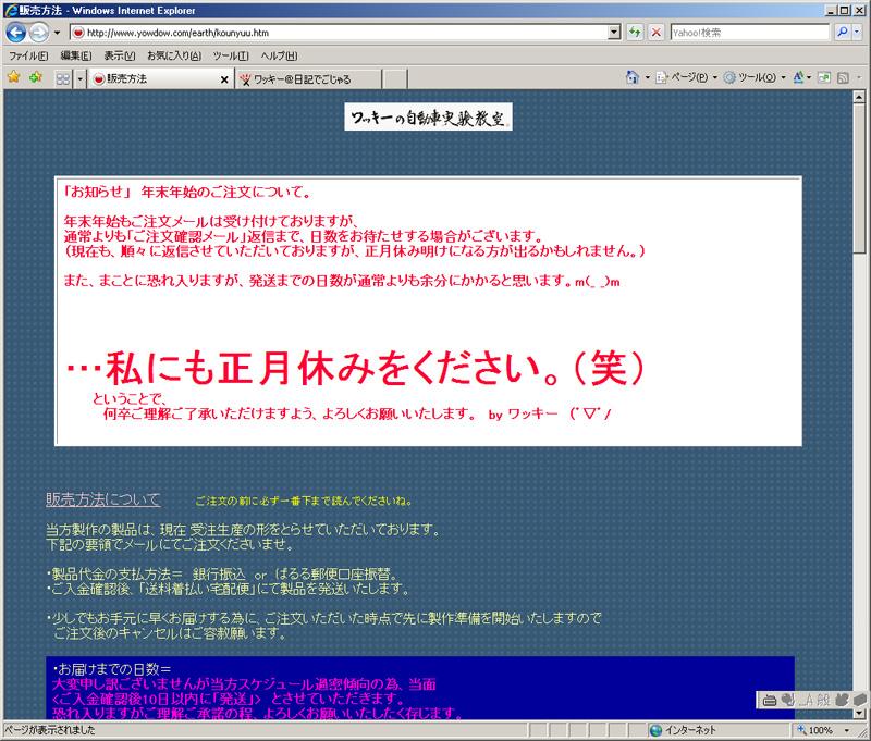 f0032891_1493498.jpg