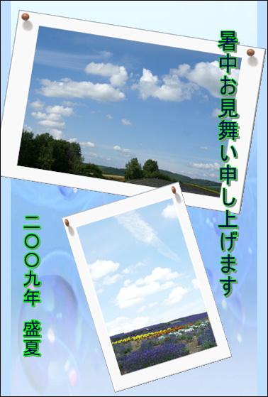 d0025894_038599.jpg