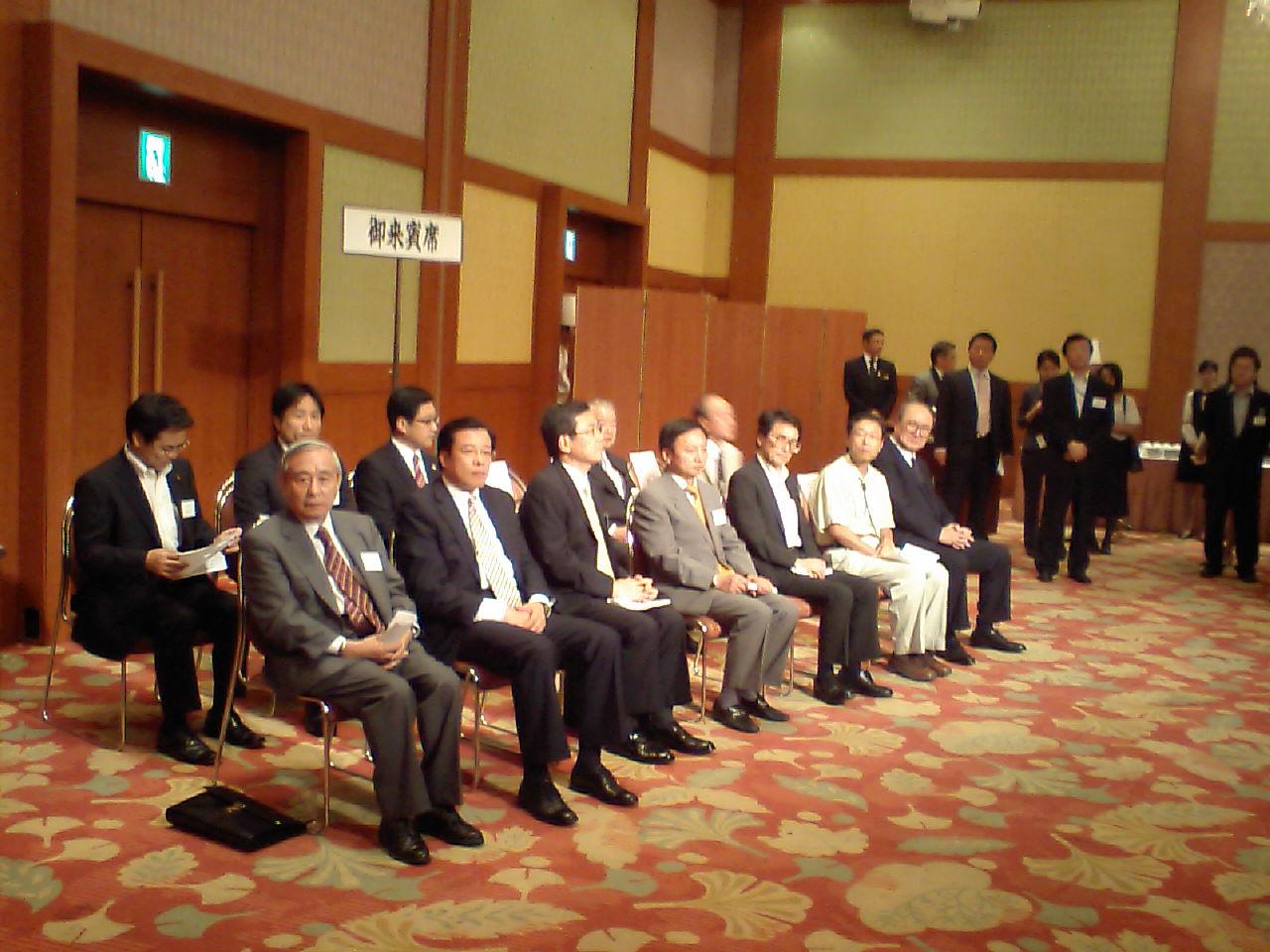 平成21年度 中国青年代表団第一陣500名歓迎レセプション 東京で開催 来賓の皆さん_d0027795_1846172.jpg