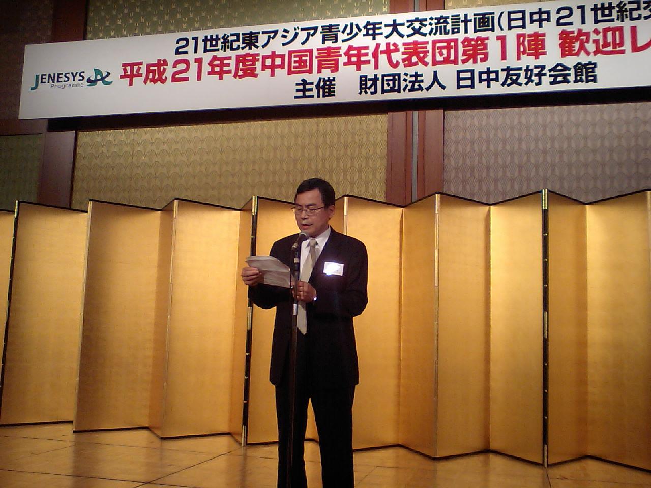 田尻和宏広州総領事の挨拶_d0027795_19105012.jpg