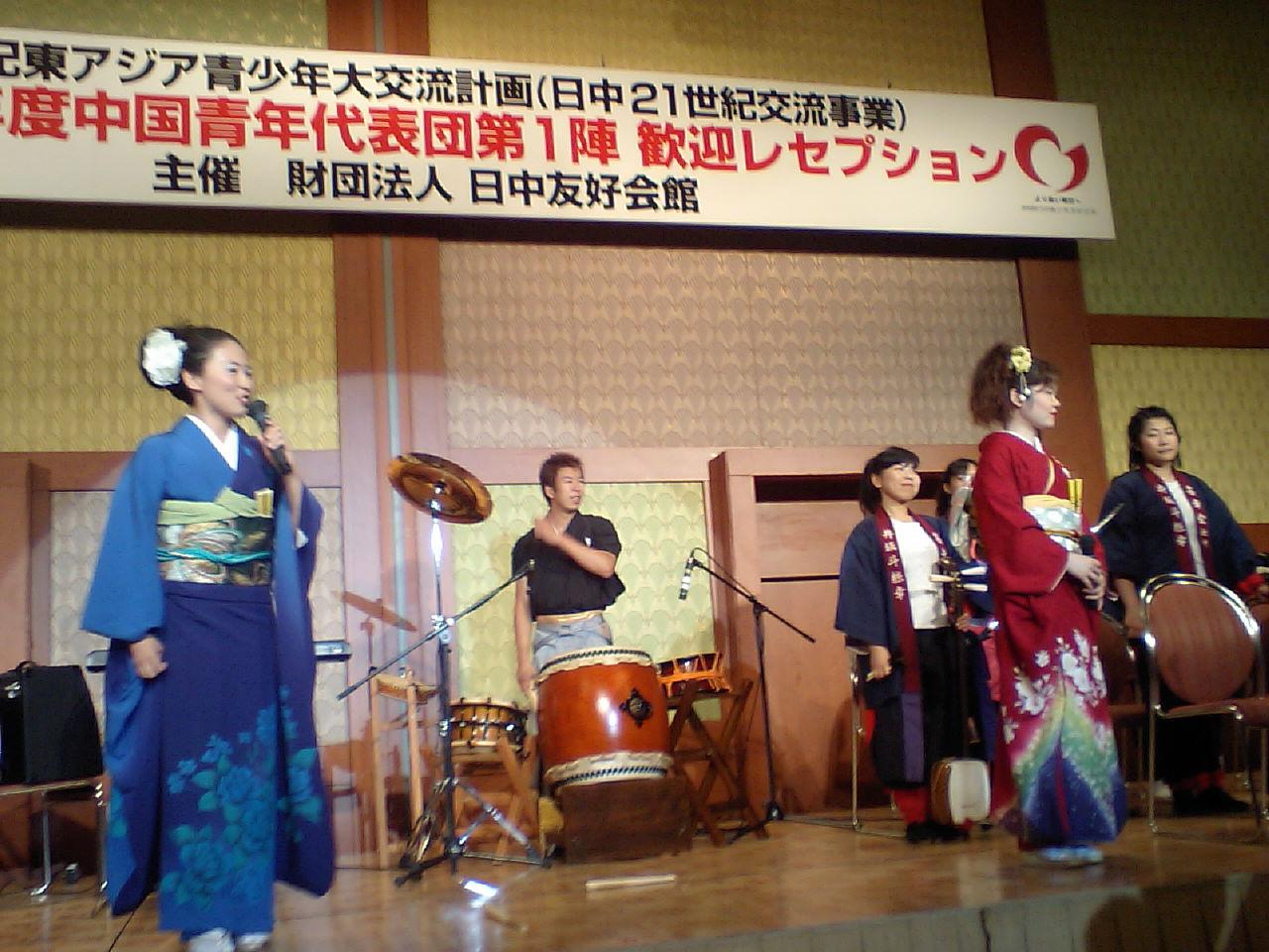 日本側の和太鼓_d0027795_2003310.jpg