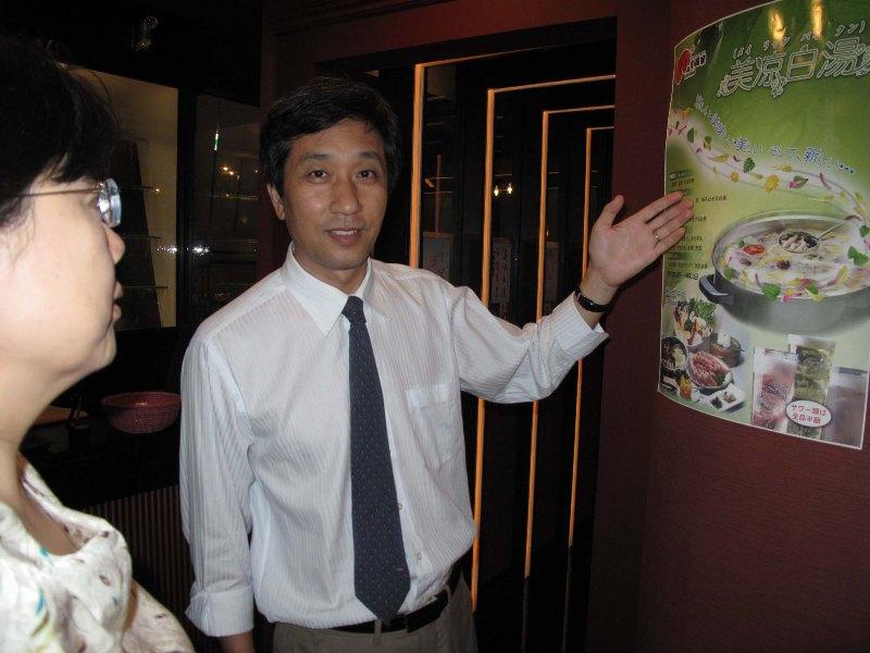 小尾羊日本公司推出夏季菜谱受到参议院议长称赞_d0027795_9583231.jpg