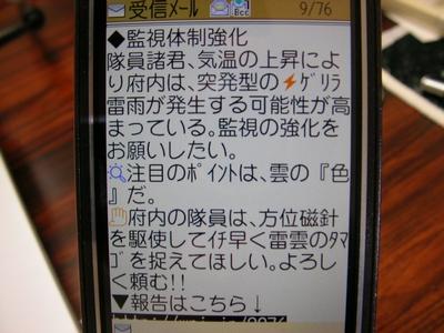 c0145198_1032673.jpg