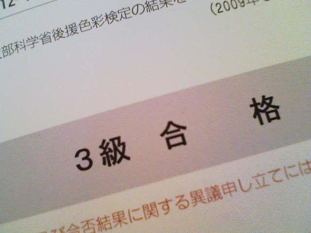 b0189100_2025496.jpg