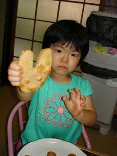 初クッキー作りにトライ!のマコ やっぱりクッキーにはコーヒーよ!_e0166301_03454.jpg