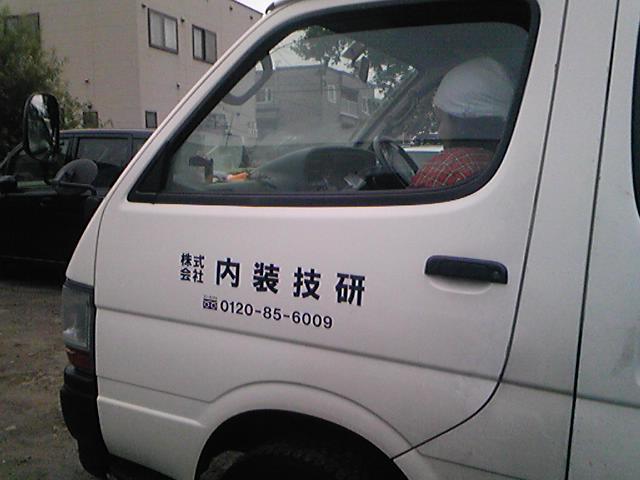 b0127002_22404477.jpg